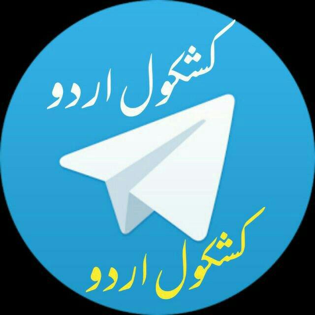 Rating: urdu novel telegram channel